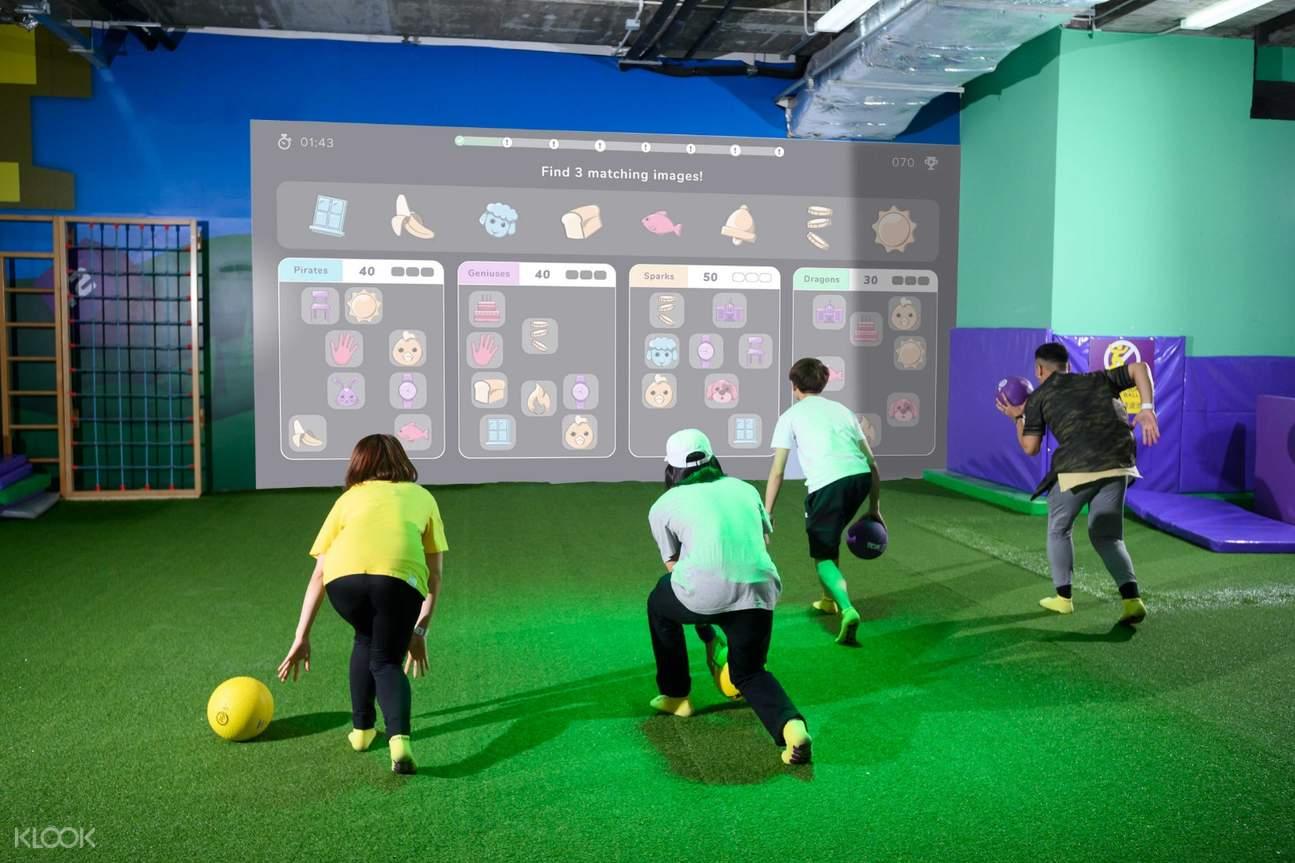 互動式健身房